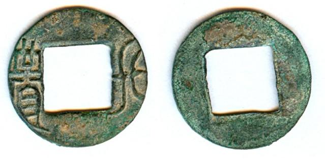 Les royaumes combattants de ZhongShan et Qi Numari41