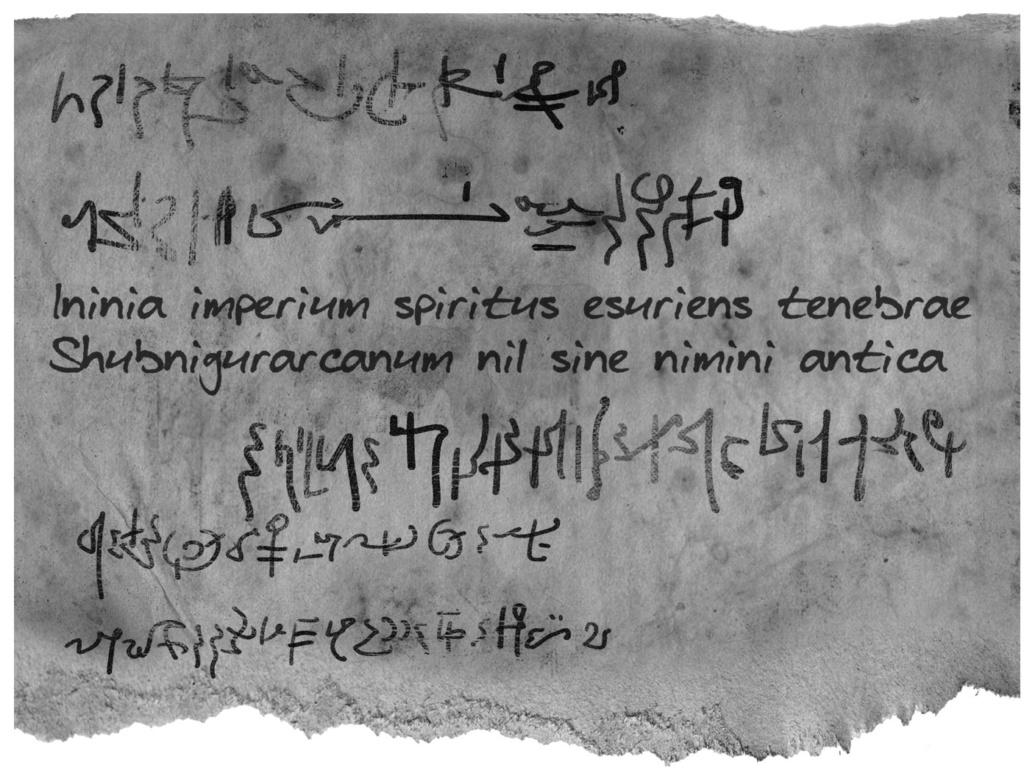 Les 5 Supplices - résumé des parties Adj04-15