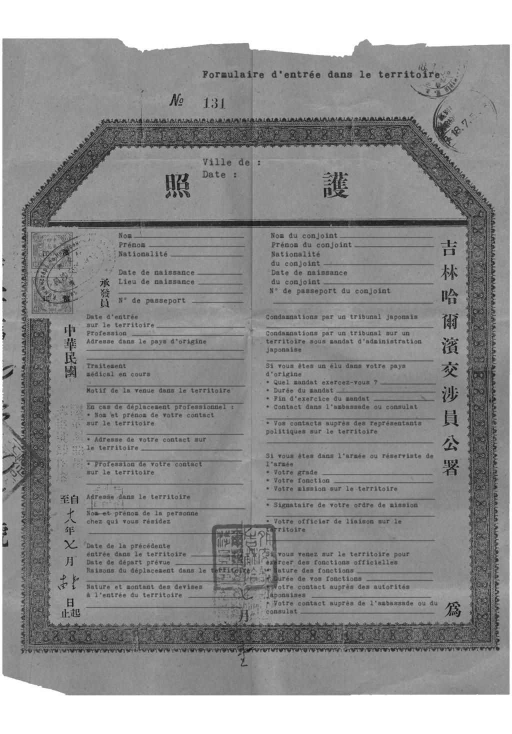 Les 5 Supplices - résumé des parties Adj05-13