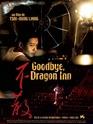 Les films dans les films Dragon10