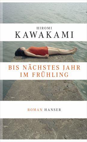 """""""Kazahana"""" {roman PAS ENCORE traduit} - Hiromi Kawakami Kawaka11"""