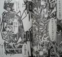 [Manga] Saint seiya Episode G + Assassin - Page 3 Dsc03310
