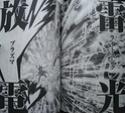 [Manga] Saint seiya Episode G + Assassin - Page 3 Dsc03313