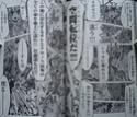 [Manga] Saint seiya Episode G + Assassin - Page 3 Dsc03314