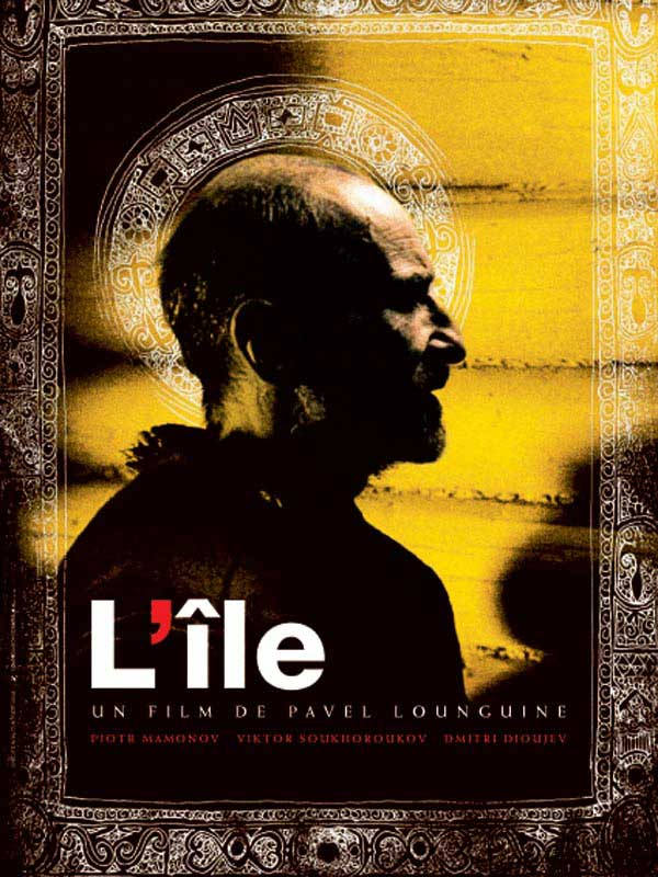 Film : L'Ile, Un film russe de Pavel Lounguine 18844610