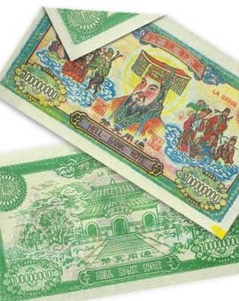 Billet de banque d'enfer Hell-b10