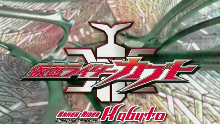 Kamen Rider Kabuto (2006/2007) 000kc710