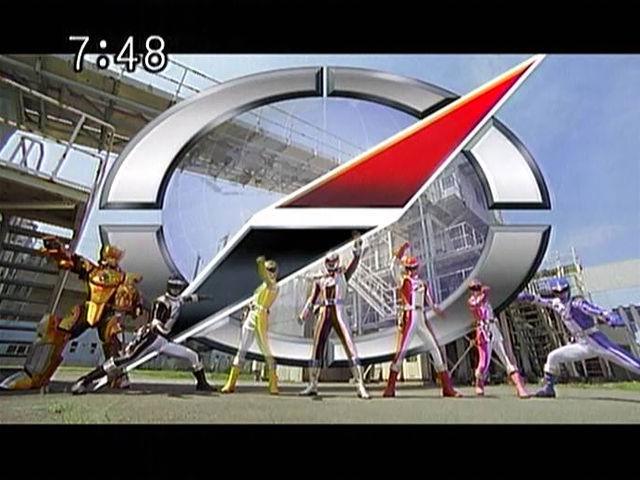 Gogo Sentai Boukenger (2006/2007) Bouken10