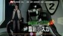 Gogo Sentai Boukenger (2006/2007) 000fdg10