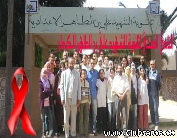 ثانوية علي بن الطاهر .. الورشة التكوينية للنادي الصحي New-411