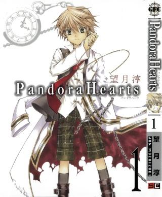 [Anime&Manga] Pandora Hearts Pandor10