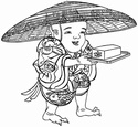 Nouvelles et contes du Japon - Page 2 Sekigu11