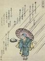 Nouvelles et contes du Japon - Page 2 Sekigu13