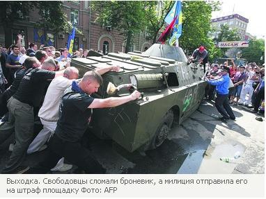 Украина на пути к президентским выборам 2015 года. Btr10