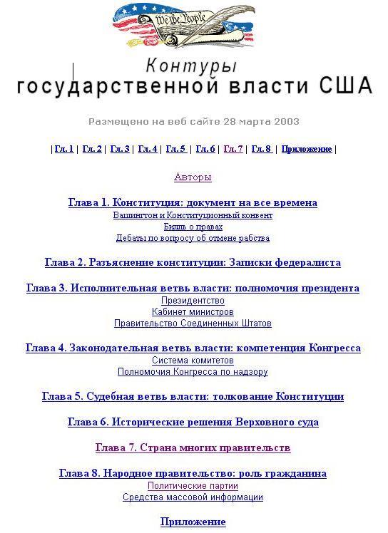 Удастся ли Порошенко провести в стране реформы на идеях Януковича и выдать их как свои… Kontur10