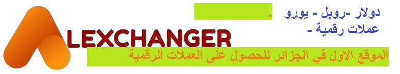 شبكة عين الجزائر New-pr11