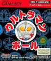 [help] recherche désespérée d'un jeu Game Boy 23814511