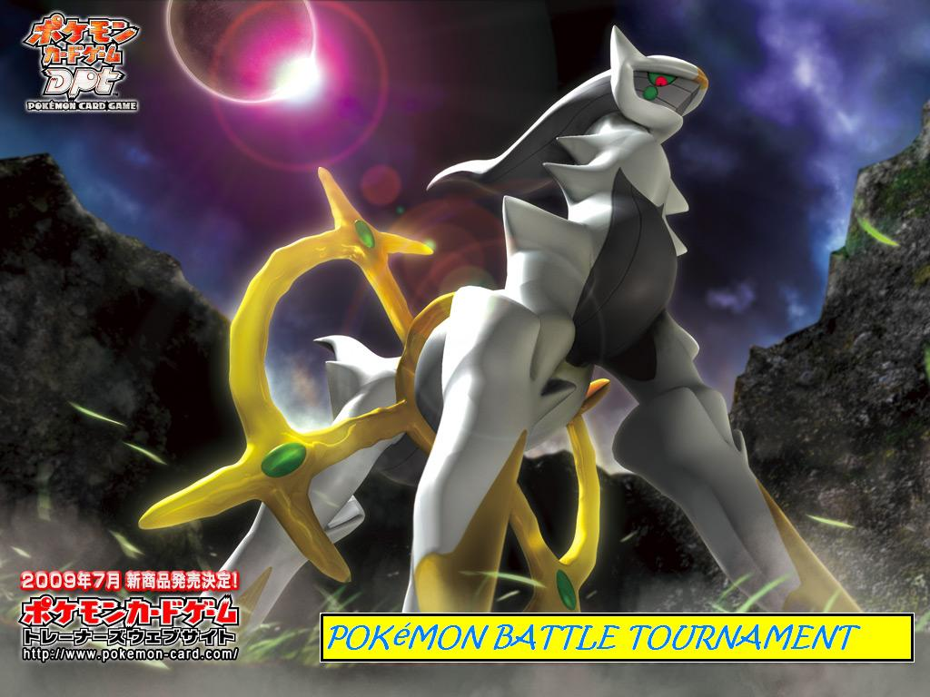 Pokémon Battle Tournament