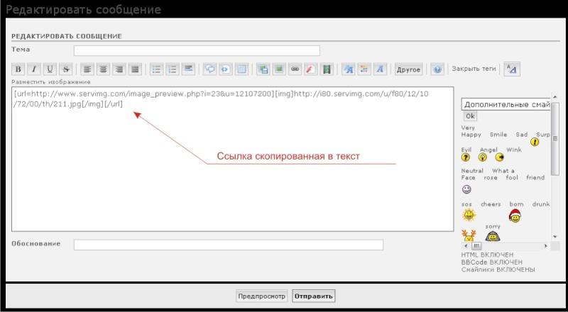 РАЗМЕЩЕНИЕ ФОТОГРАФИЙ В ТЕКСТЕ R310