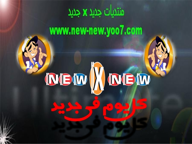 WWW.NEW-NEW.YOO7.COM