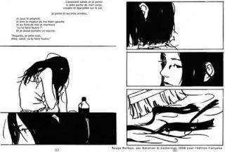 [Manga]Kiriko Nananan Illu_r10