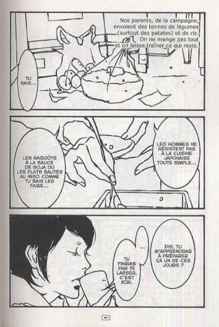 [Manga]Kiriko Nananan Planch10