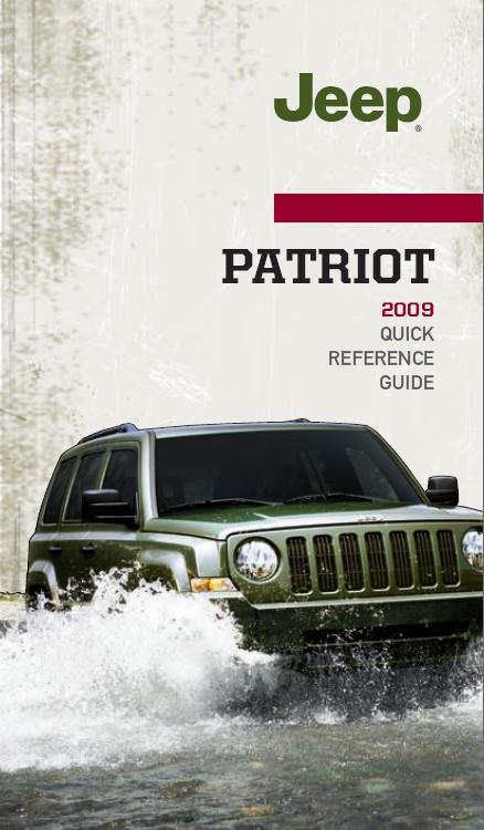 Jeep Patriot: сервисные мануалы, багрепорты, электронные руководства. Ddn0910