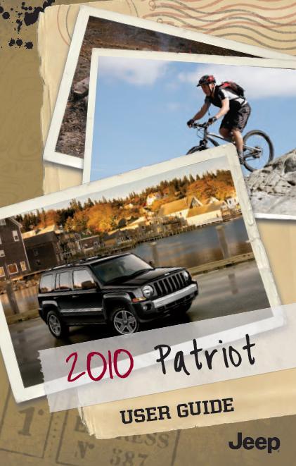Jeep Patriot: сервисные мануалы, багрепорты, электронные руководства. Ddn1010