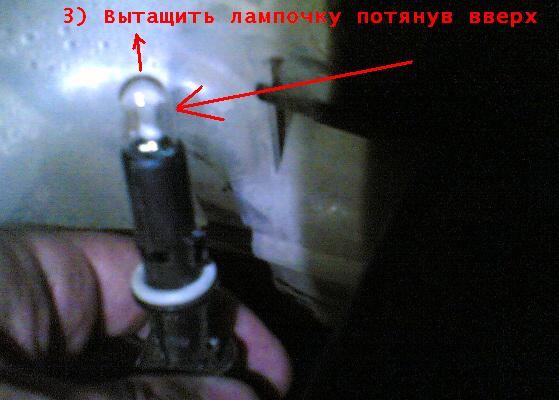 Замены ламп наружней световой сигнализации и освещения.  N_210