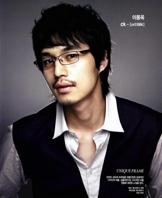 Lee Dong Wook Ei081010