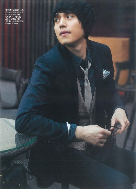 Lee Dong Wook Lee_do16
