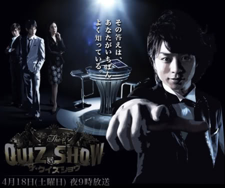 The Quizz Show The-qu10