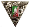 L'histoire sur le conflit du TCHAD par le 2ème REP Insign18