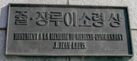 Médecin Commadant Jules Jean-LOUIS Untitl18