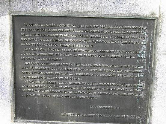 Médecin Commadant Jules Jean-LOUIS Untitl21