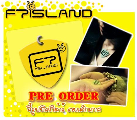 PRE ORDER ::: สั่งจอง    จี้รูปปิคกีต้าร์ ลาย FT ISLAND (หมดเขต 5 กันยายน 2552) Ft-sho17