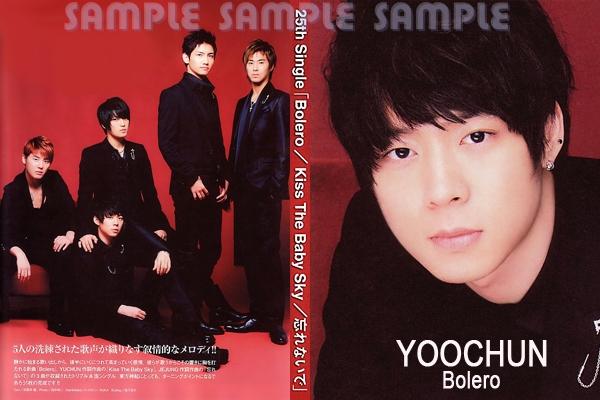 สมุด  short note เล่มเล็ก   Ver.Bolero  มี 5 ลาย คือ มิคกี้ เซีย แจจุง ยุนโฮ ชางมิน Tvxq_b13