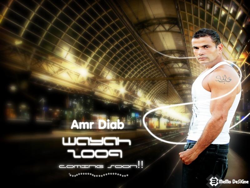 حصريا حمل البوم عمرو دياب الجديد وياة كامل 2009 10f51q11