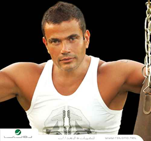 حصريا حمل البوم عمرو دياب الجديد وياة كامل 2009 Ehhd9e11