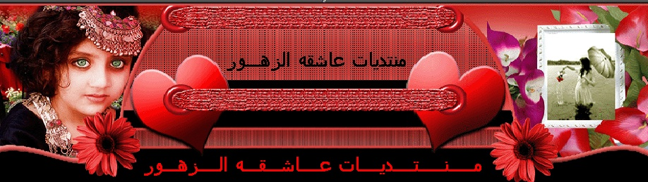 قـــــســــــم عـــجــــائــــب وغــــرائــــب الـــــعــــالـــــم I_logo13