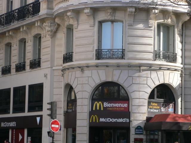 2 rue drouot aujourd hui -- Rue_dr11