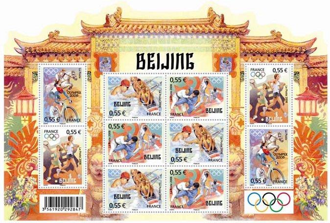 """Retour sur le bloc philatélique """"Jeux Olympiques de Pékin 2008"""" (Ed. 2008) Bloc_b10"""