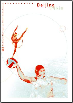 """Retour sur le bloc philatélique """"Jeux Olympiques de Pékin 2008"""" (Ed. 2008) Docphi11"""