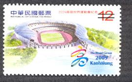 Timbre Taiwan (Chinese Taipe) - Jeux Mondiaux 2009 (World Games) Stadiu10