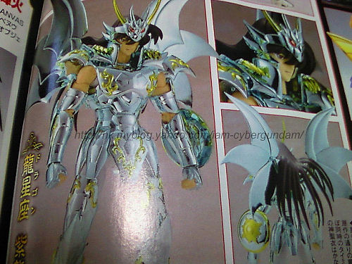 [Marzo 2010] God Cloth Shiryu Dragon - Pagina 2 Hobby-10