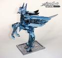 Pegasus Tenma First-33