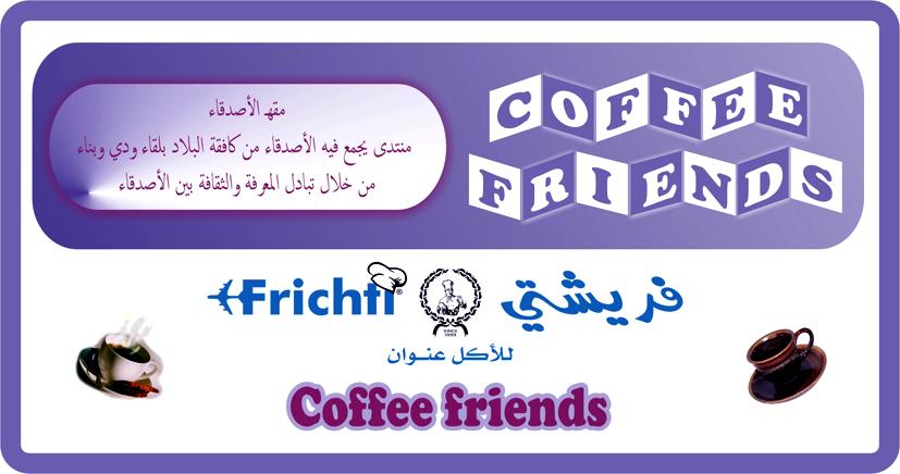 coffeefriends