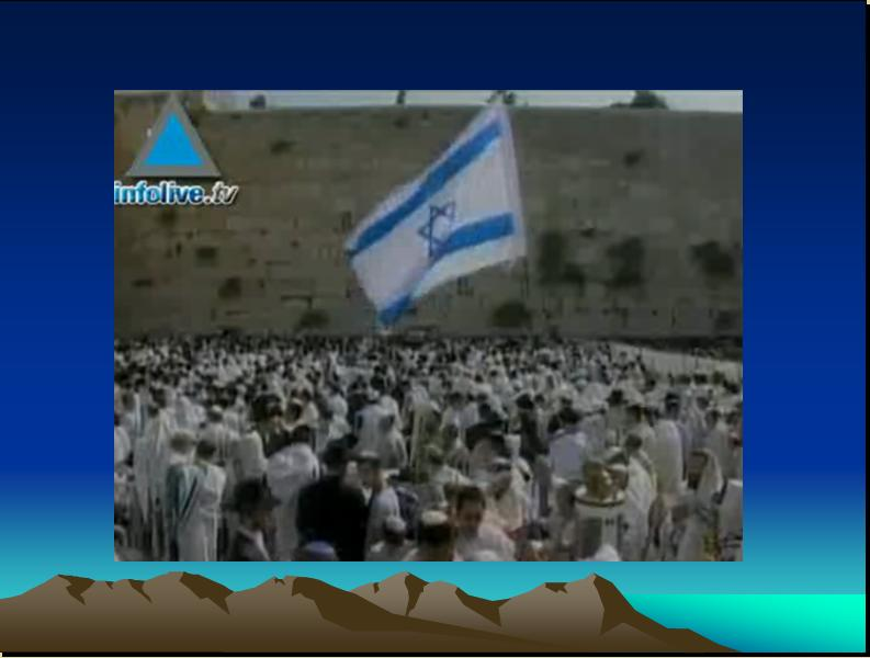 ALL EYES ON ISRAEL TODAY, GOD'S TIMECLOCK - Page 2 Pnypd133