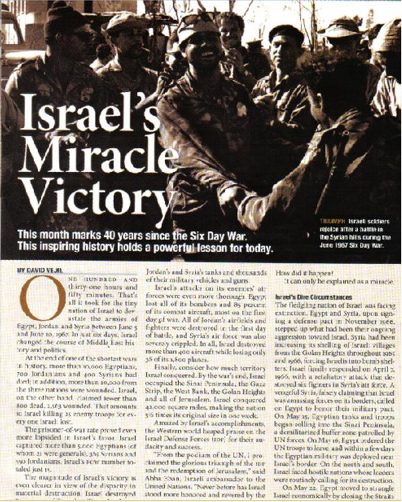 ALL EYES ON ISRAEL TODAY, GOD'S TIMECLOCK Pnypd_15