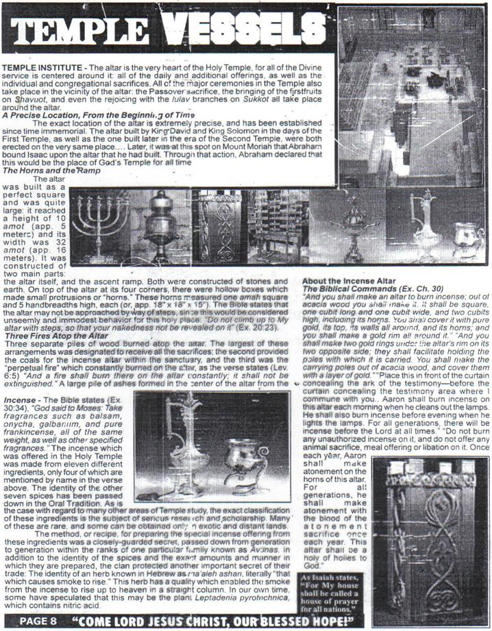 ALL EYES ON ISRAEL TODAY, GOD'S TIMECLOCK Pnypd_26